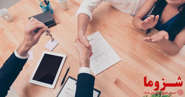 مدیریت قرارداد املاک